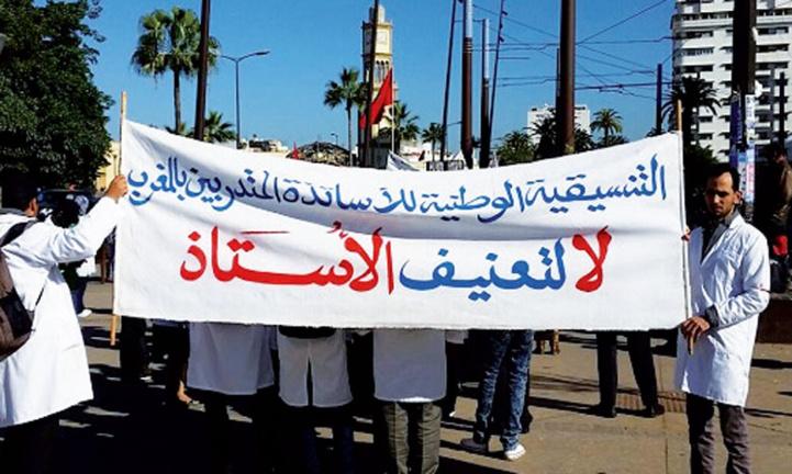Enseignants contractuels : la Wilaya réagit contre l'usage de la violence