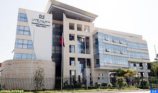 Recherche et innovation : Convention entre l'université Mohammed V et 4 startups