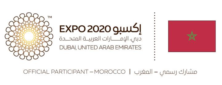 Le Maroc participera à l'Exposition Universelle Dubaï 2020