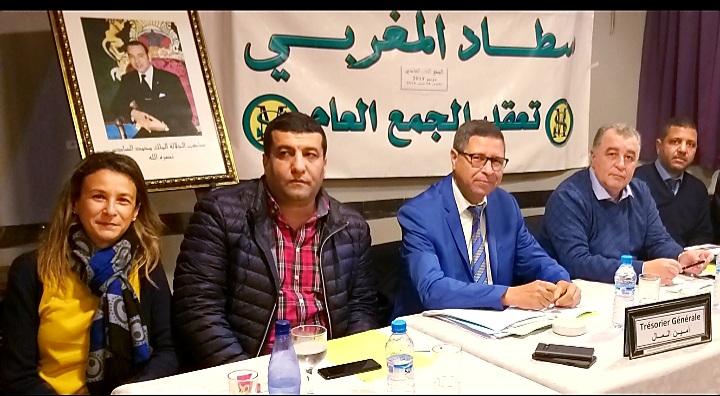 Assemblée générale du Stade Marocain : Du quorum au report !
