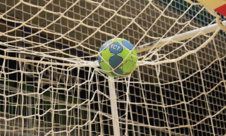 Championnat national de handball (2019-2020) : Wydad Smara remporte le titre