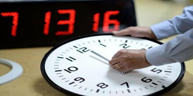 Ramadan : Retour à l'heure GMT le 11 Avril
