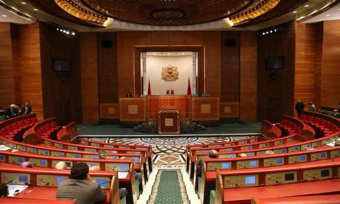 Retraite des parlementaires : Après l'arrêt de la Cour constitutionnelle, la balle est chez les députés