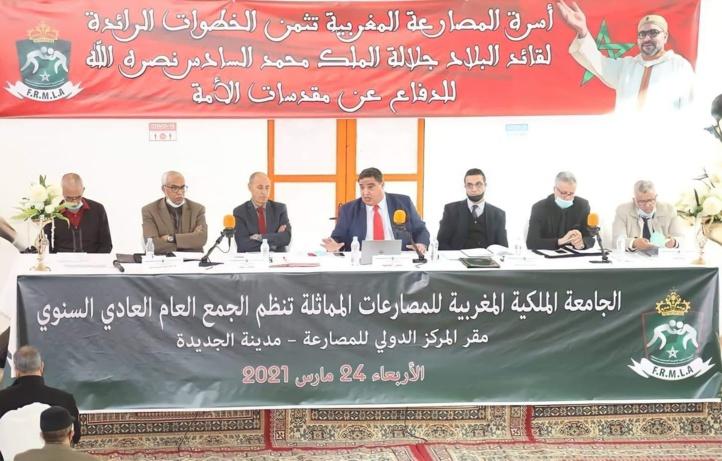 La Fédération Royale Marocaine des Luttes Associées tient son Assemblée Générale