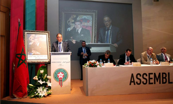 La FRMF tiendra son assemblée générale ordinaire le 21 avril