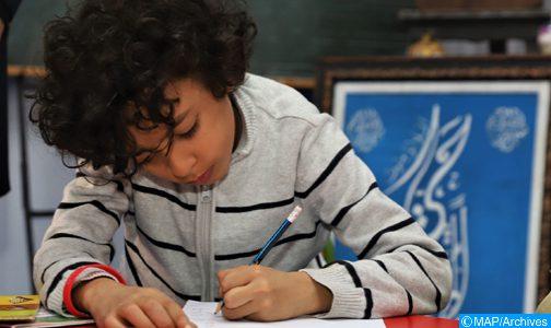 Casablanca abritera le Festival des arts de l'enfant arabe en mai prochain