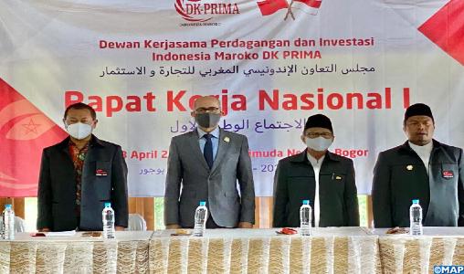 Le Conseil maroco-indonésien pour la coopération commerciale et l'investissement voit le jour à Jakarta