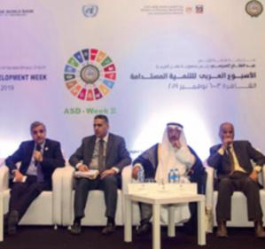 Développement durable: L'expérience du Maroc mise en exergue à Abu Dhabi