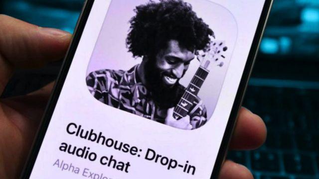 Concurrencé par Clubhouse, Facebook se lance dans l'audio