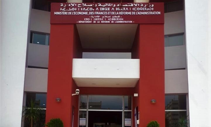 Ramadan : Le ministère des Finances étale les horaires de l'administration