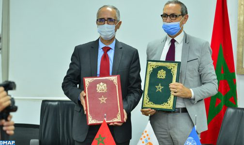 Région Rabat – UNFPA: Un mémorandum d'entente en faveur du développement régional