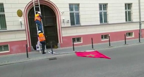 Attaque de l'ambassade du Maroc en Allemagne