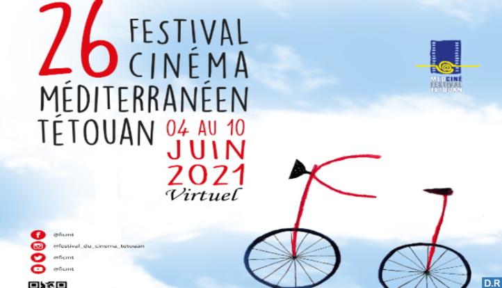 Festival du cinéma méditerranéen de Tétouan : 9 longs métrages et 6 documentaires entrent en lice