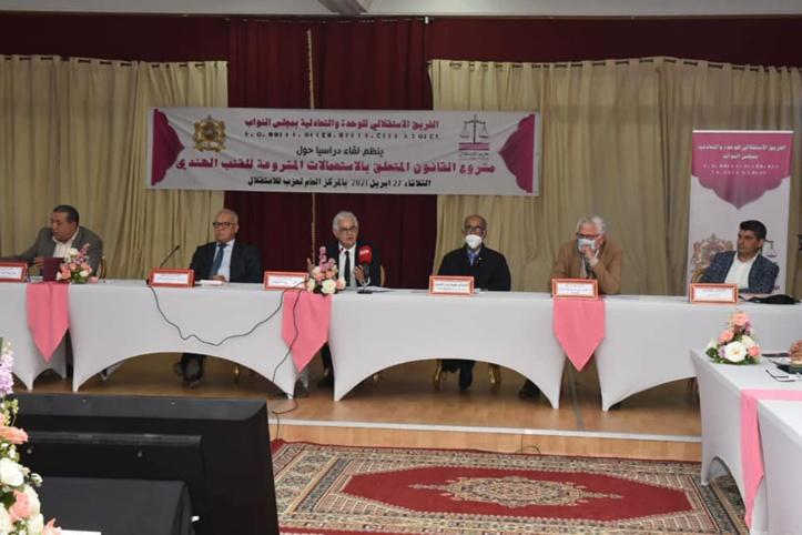 Groupe istiqlalien : Une journée d'étude concernant le projet de loi sur les usages légaux du cannabis
