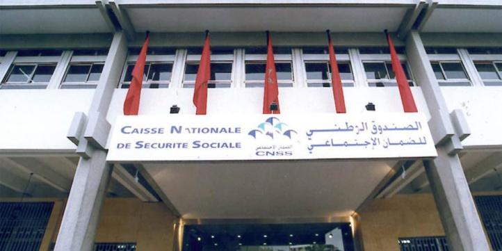 CNSS : Prolongation de l'indemnité pour les activités de traiteur, de l'événementiel et des espaces de distraction