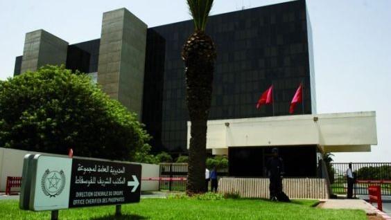 Fonds Damane Tamayouz : l'OCP au chevet des TPME