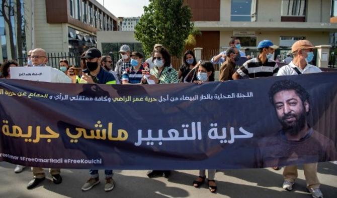 """Casablanca : les autorités dispersent un sit-in de """"solidarité"""" avec Omar Radi"""