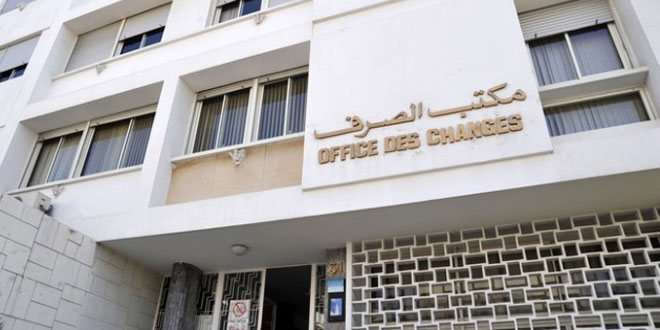 Office des changes : Allègement du déficit commercial de 11,2% au premier trimestre