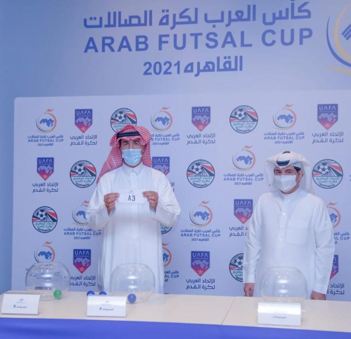 UAFA / Tirage au sort de l'Arab Futsal Cup - Egypte 2021 : Le Maroc dans le groupe « B »