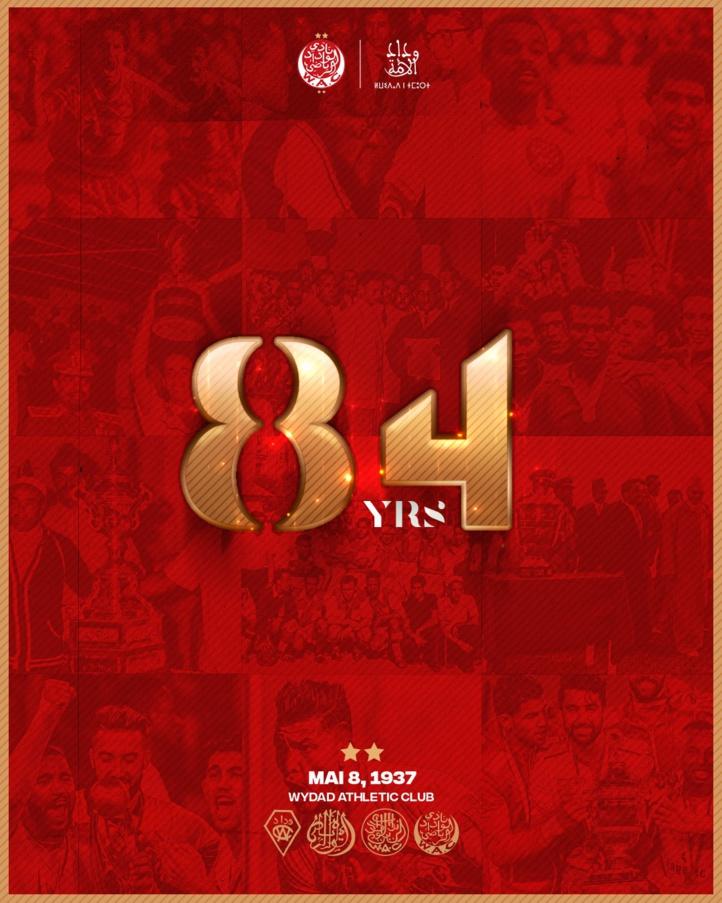 84ème anniversaire du Wydad : Naciri a organisé un « F'tour » en l'honneur des composantes du club !