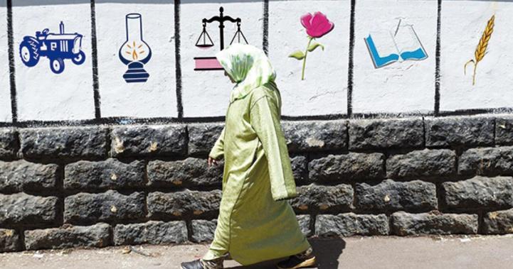 Elections 2021 : Les législatives et les communales se tiendront le 8 septembre