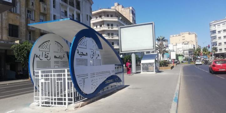 Casablanca:  Réhabilitation des toilettes publiques
