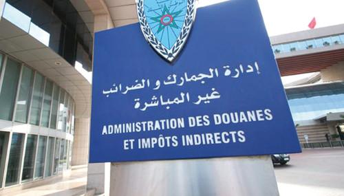 ADII : Net recul des recettes douanières l'an dernier