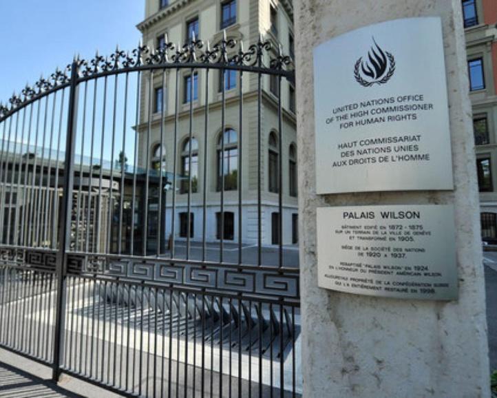 Algérie : l'ONU de plus en plus préoccupée par la violation des droits fondamentaux