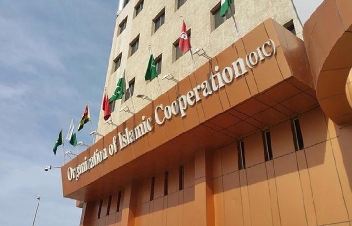 Situation en Palestine : Le Maroc participe à la réunion d'urgence des ministres des AE de l'OCI