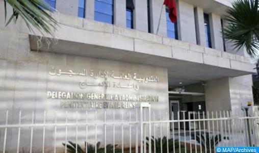 DGAPR : Coup d'envoi à une caravane nationale pour le Sahara marocain