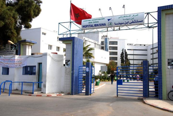 Hôpital Avicenne de Rabat : la FNS annonce une grève de 48h