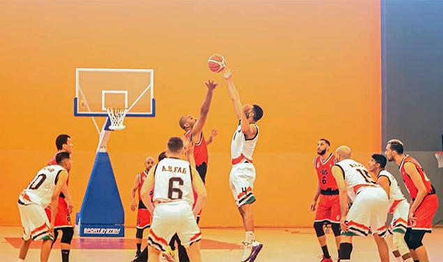 Championnat national de basketball (division excellence/retour): Programme de la 12ème journée