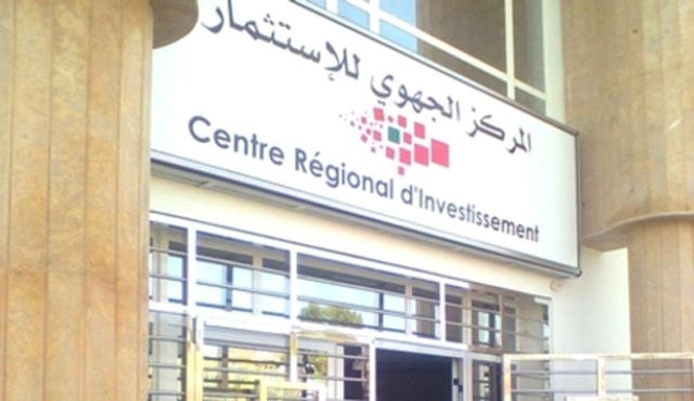 """Laâyoune: La création d'entreprises, un acte """"très facile"""" grâce au CRI"""