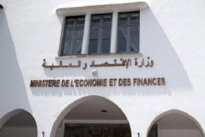 Finances publiques : Creusement du déficit budgétaire, chute des recettes ordinaires, exécution de la LF… la TGR fait le point