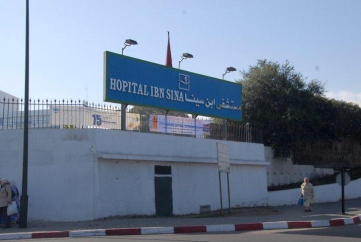 Hôpital d'Enfants de Rabat : Création d'une salle de musique