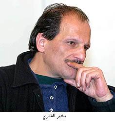 L'écrivain et critique littéraire, Bachir Kamari, tire sa révérance