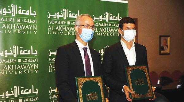 Coopération : Al Akhawayn et l'UM6P s'allient pour la promotion de l'intelligence artificielle