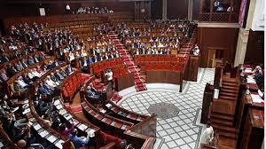 Chambre des conseillers : Les députés vote la liquidation du régime de retraite