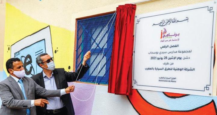 Autoroutes du Maroc (ADM) : Création de classes numériques dans des écoles limitrophes