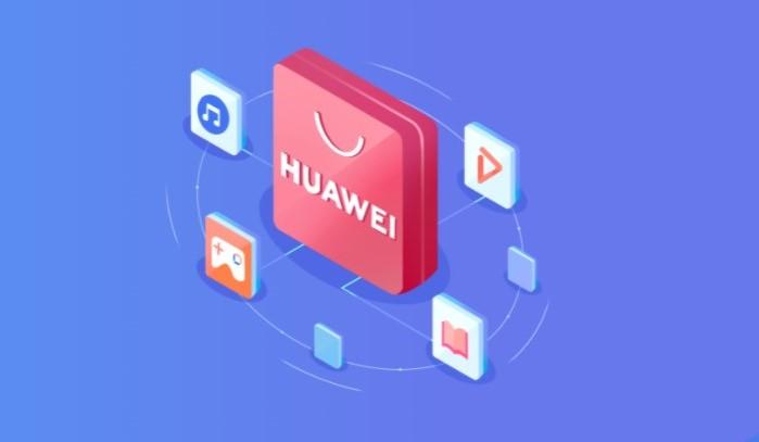 Huawei : AppGallery à la pointe de l'industrie du jeu