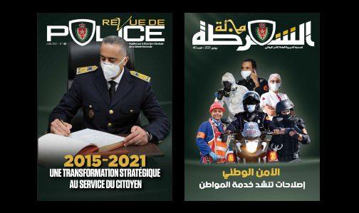 DGSN : Parution d'un nouveau numéro de la revue de la Police