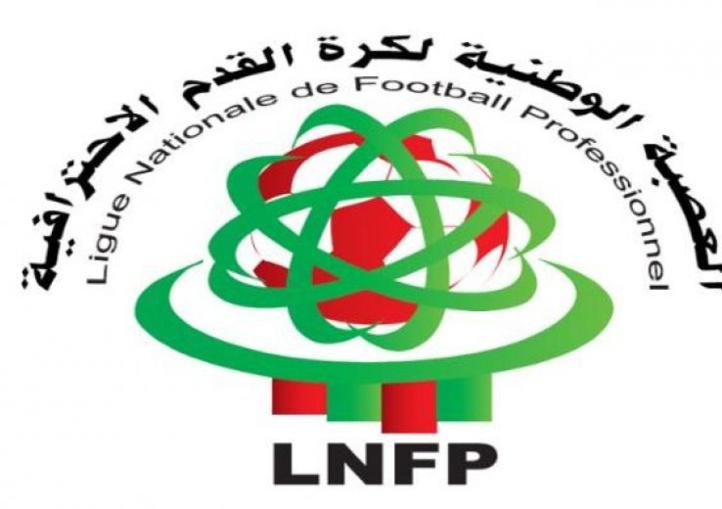 Ligue Nationale de football  Professionnel : A cause de la canicule, deux pauses rafraîchissantes lors de chaque match