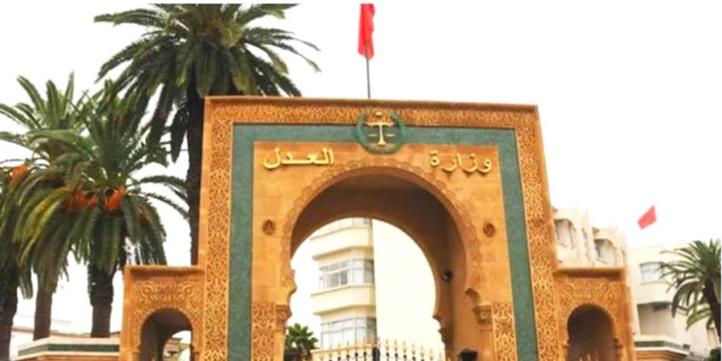Inspection judiciaire : Vers plus de contrôle du patrimoine des juges