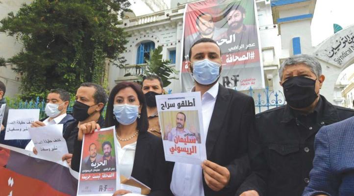 Justice : L'affaire Raissouni fait réagir après le verdict