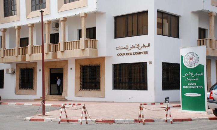La cour des Comptes et le Ministère de l'Économie conjuguent leurs efforts et renforcent le contrôle