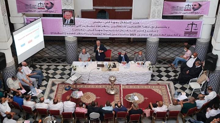 Pour un développement inclusif et équitable de la région Fès-Meknès