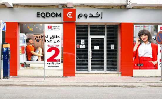 EQDOM répond positivement à la grogne des internautes