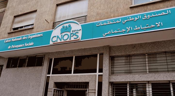 CNOPS : Un résultat global positif en 2020