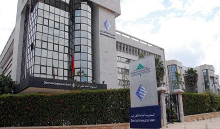 Aïd Al-Adha : Reprise du travail dans les administrations vendredi 23 juillet