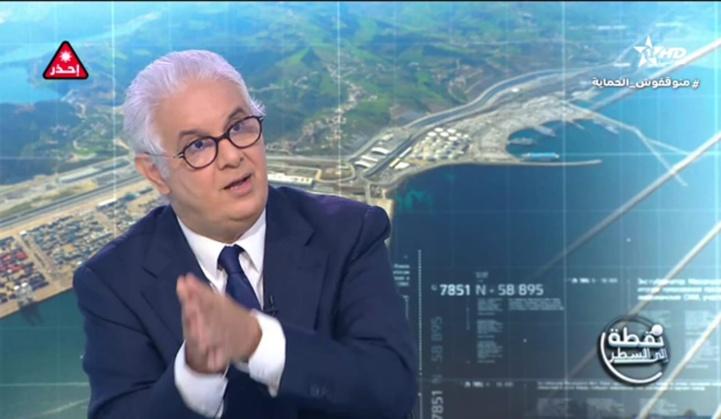 Nizar Baraka à Al Oula : Justice fiscale, égalité sociale et valorisation de la jeunesse au centre de la vision istiqlalienne